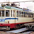 土佐電気鉄道 軌道線 200形 206 直接制御車 1992年12月撮影