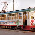 土佐電気鉄道 軌道線 200形 208 直接制御車 1992年12月撮影