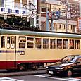 土佐電気鉄道 軌道線 200形 221 もと間接制御車 1992年12月撮影