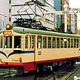 土佐電気鉄道 軌道線 200形 216 直接制御車 2003年3月撮影