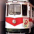 土佐電気鉄道 軌道線 新300形 301 カラオケ電車 1992年12月撮影
