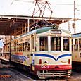土佐電気鉄道 軌道線 500形改 501_ 直接制御車 1992年12月撮影