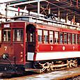 土佐電気鉄道 軌道線 7形 7 (維新号) 復元車 1992年12月撮影