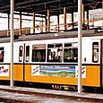 土佐電気鉄道 軌道線 外国電車 735形 735A-B もとシュツットガルト市電 1992年12月撮影