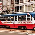 土佐電気鉄道 軌道線 600形 606 直接制御車 広告塗装 1984年撮影?