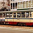 土佐電気鉄道 軌道線 600形 626 間接制御車 1984年撮影?