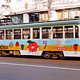 土佐電気鉄道 軌道線 600形 602 間接制御車 広告塗装 1992年12月撮影