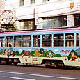 土佐電気鉄道 軌道線 600形 605 直接制御車 広告塗装 1992年12月撮影?