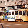 土佐電気鉄道 軌道線 600形 609 間接制御車 広告塗装 1992年12月撮影