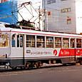 土佐電気鉄道 軌道線 600形 610 直接制御車 広告塗装 1992年12月撮影