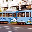 土佐電気鉄道 軌道線 600形 613 間接制御車 冷房改造車 広告塗装 1992年12月撮影