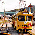 土佐電気鉄道 軌道線 600形 620 間接制御車 冷房改造車 広告塗装 1992年12月撮影