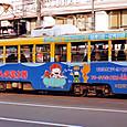 土佐電気鉄道 軌道線 600形 621 間接制御車 冷房改造車 広告塗装 1992年12月撮影