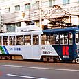 土佐電気鉄道 軌道線 600形 624 間接制御車 冷房改造車 広告塗装 1992年12月撮影