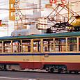 土佐電気鉄道 軌道線 600形 628 間接制御車 冷房改造車 1992年12月撮影