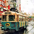 土佐電気鉄道 軌道線 600形 627 間接制御車 冷房改造車 広告塗装 2003年3月撮影