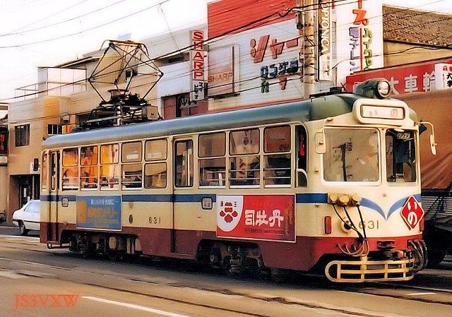 土佐電気鉄道 軌道線 600形 631 間接制御車 1984年撮影?