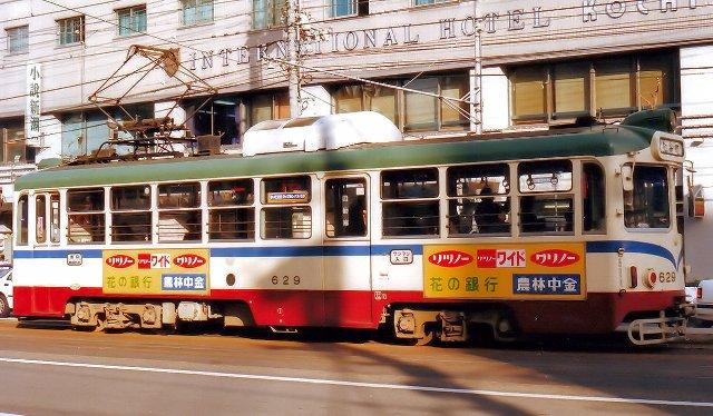 土佐電気鉄道 軌道線 600形 629 間接制御車 冷房改造車 1992年12月撮影