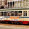 土佐電気鉄道 軌道線 800形 803 1992年12月撮影