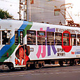 土佐電気鉄道 軌道線 700形 702 広告塗装 1992年12月撮影