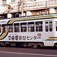 土佐電気鉄道 軌道線 700形 703 広告塗装 1992年12月撮影