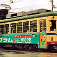 土佐電気鉄道 軌道線 800形冷房改造車 804 2003年3月撮影