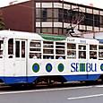 豊橋鉄道(東田本線) モ3100形 3102 広告塗装