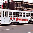 豊橋鉄道(東田本線) モ3100形 3101 広告塗装