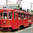 豊橋鉄道(東田本線) モ3100形冷房改造車 3102 広告塗装2