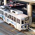 豊橋鉄道(東田本線) モ3100形冷房改造車 3105 広告塗装2