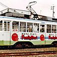 豊橋鉄道(東田本線) モ3100形冷房改造車 3106 広告塗装2