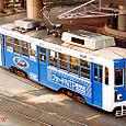 豊橋鉄道(東田本線) モ3100形冷房改造車 3106 広告塗装