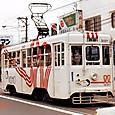豊橋鉄道(東田本線) モ3100形 3107 広告塗装