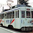豊橋鉄道(東田本線) モ3100形冷房改造車 3107 広告塗装
