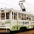 豊橋鉄道(東田本線) モ3100形 3108 広告塗装