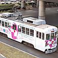 豊橋鉄道(東田本線) モ3200形冷房改造車 3201 広告塗装