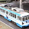 豊橋鉄道(東田本線) モ3200形冷房改造車 3203 広告塗装