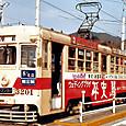 豊橋鉄道(東田本線) モ3200形 3201 もと名古屋鉄道モ580形