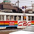 豊橋鉄道(東田本線) モ3200形冷房改造車 3202 広告塗装