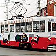 豊橋鉄道(東田本線) モ3300形 3302 広告塗装2