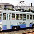 豊橋鉄道(東田本線) モ3300形 3302 広告塗装