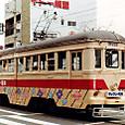 豊橋鉄道(東田本線) モ3700形 3702 ギャラリー電車