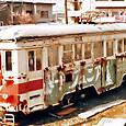 豊橋鉄道(東田本線) モ3700形 3704 もと名古屋市電1200形
