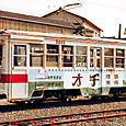 *豊橋鉄道(東田本線) モ3800形 3801 もと名古屋市電900形