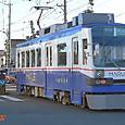 豊橋鉄道(東田本線) モ780形 781 広告塗装