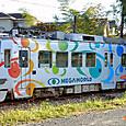 豊橋鉄道(東田本線) モ780形 787 広告塗装