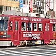 豊橋鉄道(東田本線) モ780形 782 広告塗装