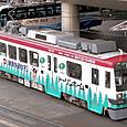 豊橋鉄道(東田本線) モ780形 783 広告塗装