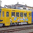 豊橋鉄道(東田本線) モ780形 784 広告塗装