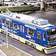 豊橋鉄道(東田本線) モ780形 785 広告塗装